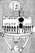 Fig. 3 Egyptian Shu an-hur uplifter of Am-Khemen (firmament or heaven)
