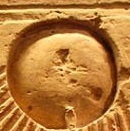 Fig. 1 Mars Tharsis Bulge and Valles Marineris in bas relief from Akhenaton's reign