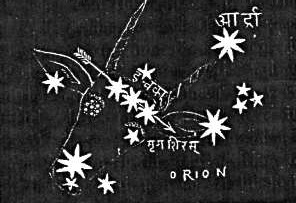 Fig. 1 Three aligned stars pictured as arrow in Gangahhar book