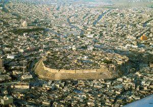 Fig. 3 Tell Urbil in Kurdistan (Iraq)
